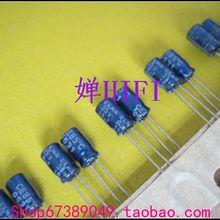 Горячая 20 шт/50 шт ELNA синий халат RC3 электролитический конденсатор 35v10uf 4x7 мм