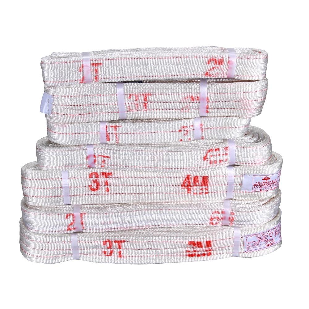 2T 2/4/6M Flat Lifting Sling White Webbing Sling Strong Fiber Hoisting Belt Lifting Straps  -  1 Pcs