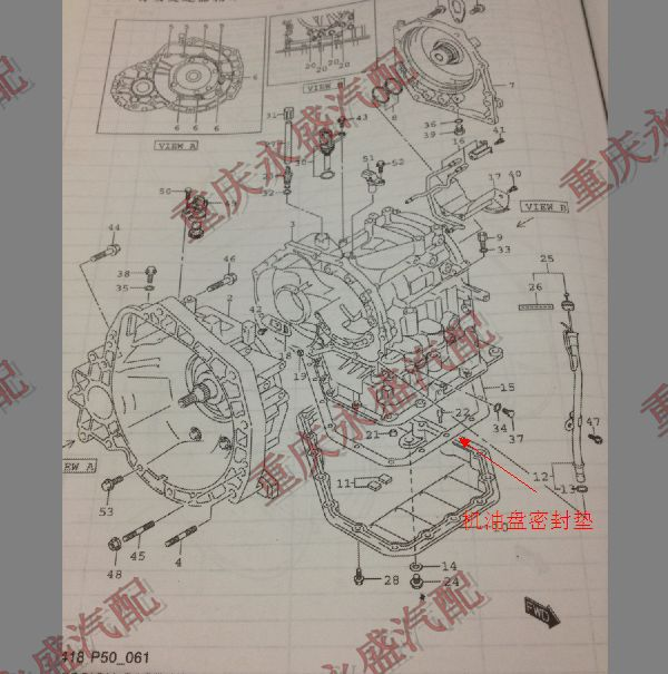 us $55 32 suzuki day language sx4 \\ new alto \\ swift 1 5 gearbox automatic gearbox sump oil pan gasket pad on aliexpress com alibaba group