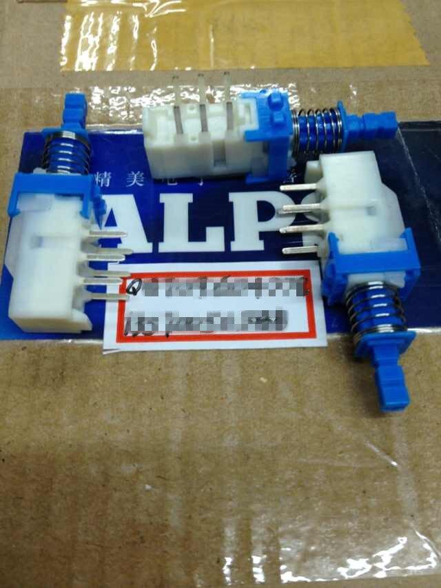 Original new 100% Japan import SPUN194900 self locking switch 2*3 foot position press switch