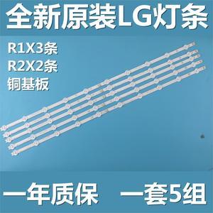 """Image 1 - Juego de 10 unidades de repuesto de tira LED para LG, 42 """", ROW2.1, L1, R1, L2, R2, tipo 6916L 1385A, 6916L 1386A, 6916L 1387A, 6916l 138a"""