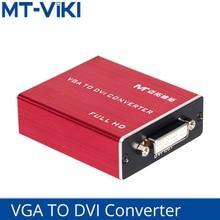 MT-VIKI VGA to DVI converter box computer host VGA signal input to projector display DVI HD output 1920*1080P MT-VD01 mt viki maituo 250mhz 2 input 2 output selector vga splitter switch connector support 1920 1440 high resolution hd mt 202s