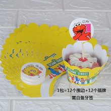 Sesame Street Elmo Cake Wrapping Topper Cartoon Disposable Tableware Set Birthday Party Decor Baby Shower Supplies
