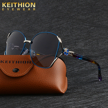KEITHION Fashion Polarized Sunglasses Women Brand Designer Sun Glasses Oversized Shades Lens Ladies Metal Eyeglasses UV400 цена и фото
