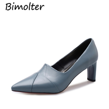 Bimolter Women Pumps Natural Cow Leather High heels 6cm Lady Matt leather Thick with Autumn Pointed Single Shoes Female NB058