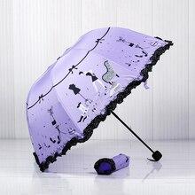 На высоком каблуке бренд принцесса новый бренд арочные творческих складной зонтик кружевной зонтик дождь женщины Guarda Chuva