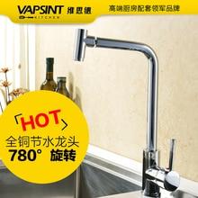 Вист кухонный кран универсальный 360 градусов холодной и горячей воды нажмите кран всего Cu свинца кран раковины