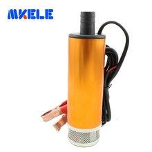 Aluminium Alloy DC 12/24V Submersible Transfer Diesel Fue l Water Pump On/Off Switch Car Camping Portable 30L Per Minute