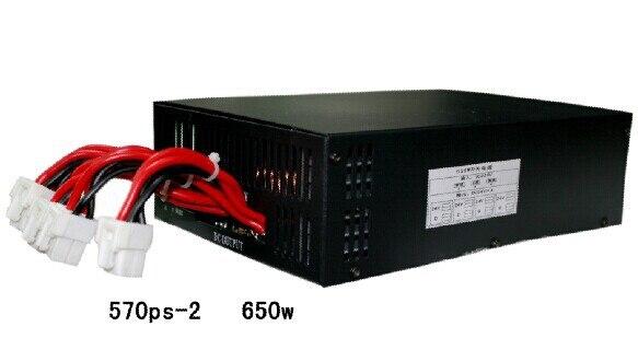 Fuji 500/550/570 minilab alimentation PS2 650 w référence: 125C1059624B/125C1059624 fabriqué en chine
