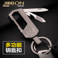 Jobon car pendant set keychain gift multifunctional commercial lovers key chain