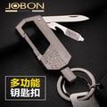 Jobon car pendant set keychain gift multifunctional commercial lovers key chain