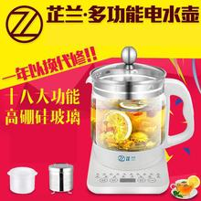 Free shipping Electric kettle electric kettle boiling tea health automatic power-off Hu Zhengpin Electric kettles