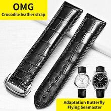 HOWK WatchbandแทนOMEGAนาฬิกา19มม.20มม.21มม.นาฬิกาหนังจระเข้ไม้ไผ่พร้อมสายคล้องคอผีเสื้อหัวเข็มขัด