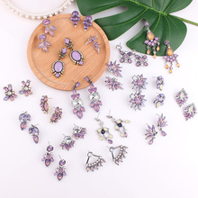 LUBOV Noble Purple Crystal Stone Pendant Dangle Earrings Trendy Flower Geometric Drop Fashion Women Party Jewelry 2019