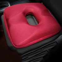 Summer General Memory cotton single car ventilated cushion car with ice silk Four Seasons beauty buttock hemorrhoids health cool