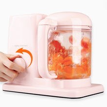 1pc Baby Assist Food Machine Fruit Vegetable Mill Grinder Electric Baby Food Steam Cooking Mixing Machine BL-1601 baby assist food machine fruit vegetable mill grinder electric baby food steam cooking mixing machine bl1601