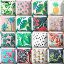 цены на Hongbo 1 Pcs Tropical Rain Forest Green Leaves pineapple Coconut Pillow Case Sofa Cushion Cover Decorative  в интернет-магазинах