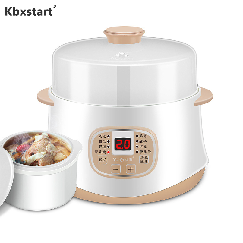 Kbxstart 200W Multifunction Mini Slow Cooker Household Timer Steam Stew Ceramic Liner Water Stewing Soup Porridge Pots 0.8L