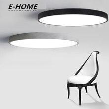EHOME ультра-тонкий светодиодный потолочный светильник высотой 5 см белый черный круглый современный потолочный светильник подходит для гостиной спальни зала