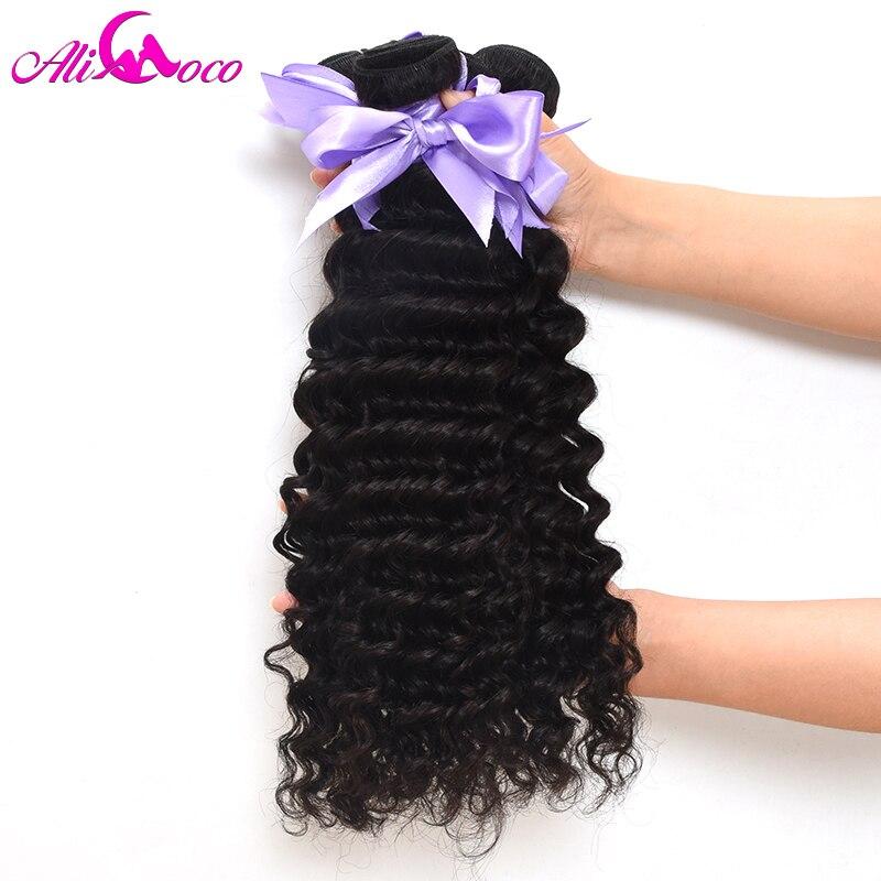Али Коко бразильский глубокая волна пучки волос 100% человеческих волос Weave 3/4 Связки Волосы remy Связки Расширения 8-30 дюймов натуральный Цвет