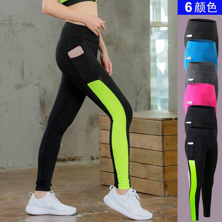 Women Sweatpants Elastic Compression Leggings Tights Yoga Pants with Pocket Running Jogger Fitness Gym Track Pants Sportswear in Yoga Pants from Sports Entertainment