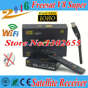 mdbox tv super b client 10