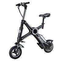 Askmy x3 250w scooter elétrico de duas rodas 12 polegada 36v scooters elétricos com controle bluetooth adulto bicicleta dobrável elétrica