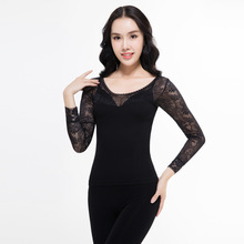 The new women 's round neck lace sexy Slim Body was thin bottoming underwear