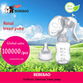 New America(USA) brand Breast Pumps Feeding Pump /Baby product +PP /BPA free with milk bottle Painless Manual Breast Pump