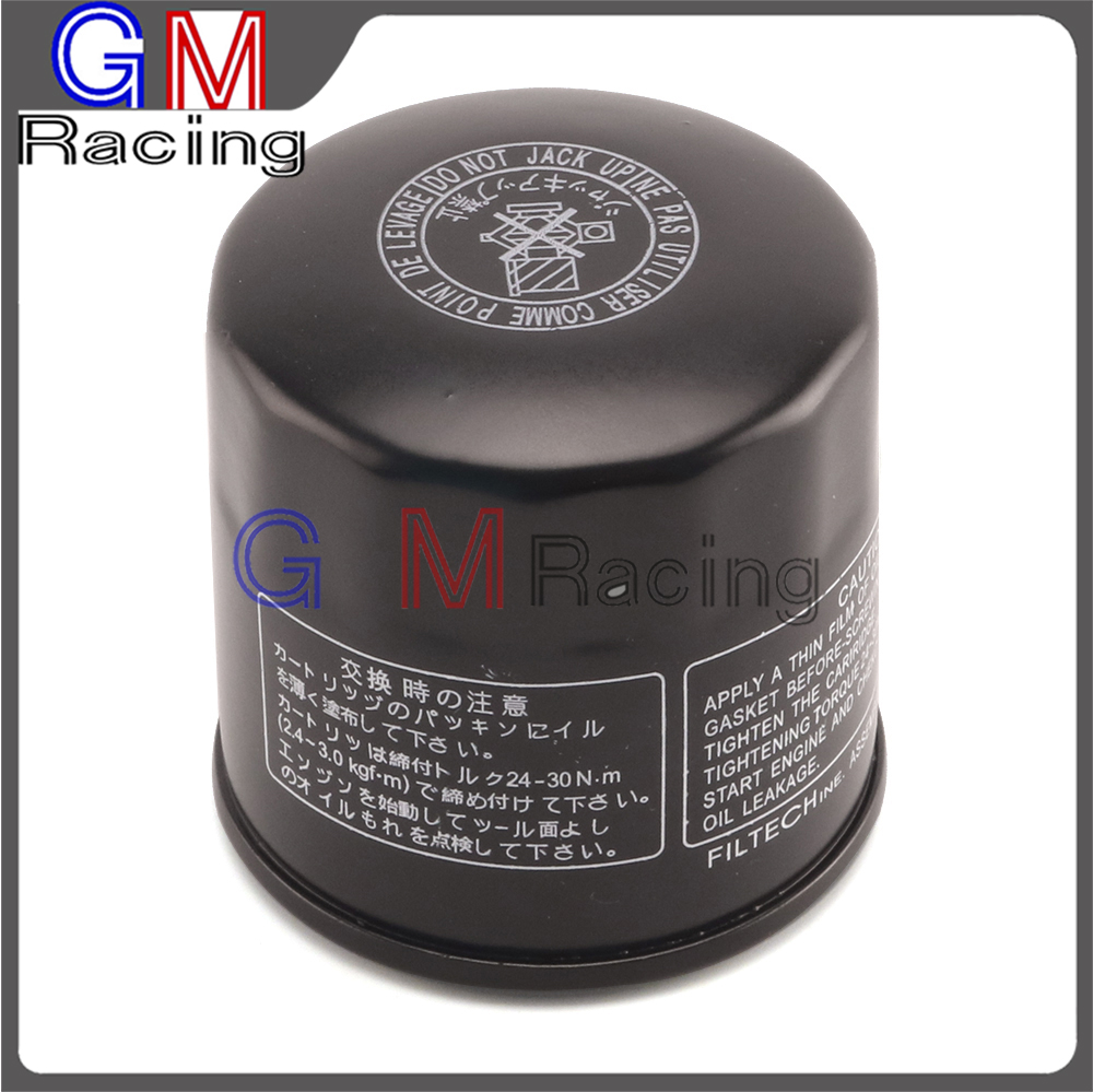 Motorcycle Oil Filter Cleaner For <font><b>YAMAHA</b></font> MT03 R3 FZ6 XJ6 R6 FZ07 MT07 XSR700 FZ8 FJ09 FZ09 MT09 SXR900 SVS950 FZ1 R1 R1M <font><b>XT1200</b></font> image