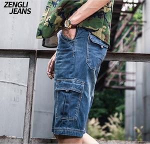 Image 3 - شورت قصير جديد للرجال من الدنيم مقاس كبير 42 44 46 48 بنطلون جينز برمودا للرجال غير رسمي فضفاض للرجال من القطن فضفاض