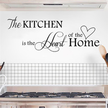 The Kitchen is Heart of the Home Letter Wall Sticker Home Decor DIY wall decals art home decor cheap Modern For Wall Plane Wall Sticker Single-piece Package ZYVA-8305-NA cartoon 3D Sticker