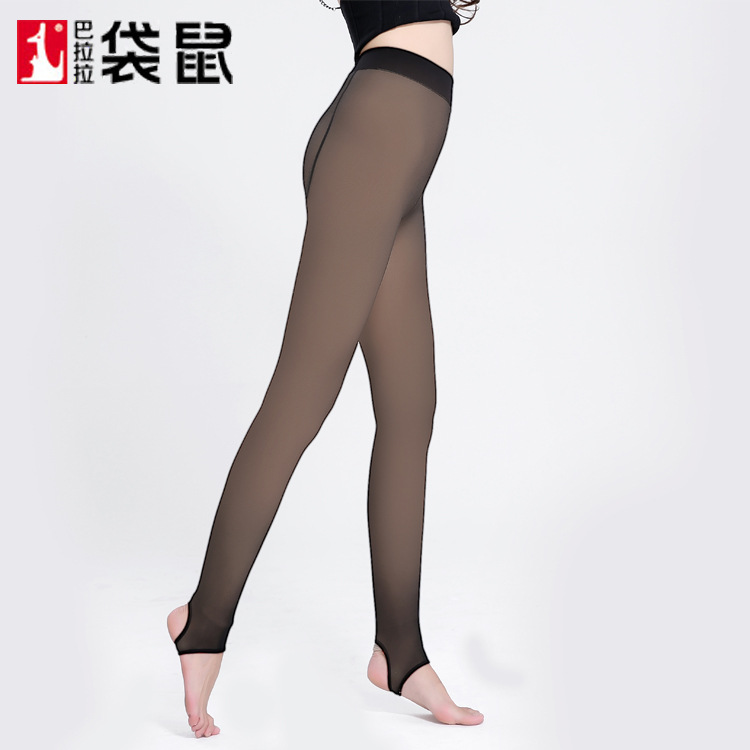 2018 Women Tights New Winter Sanding Really Anti Transcutaneous Snagging Antipilling High Elastic Pants Shaping Ones