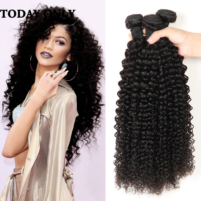 3 Bundle Deals Brazilian Kinky Curly Virgin Hair Afro Kinky Curly