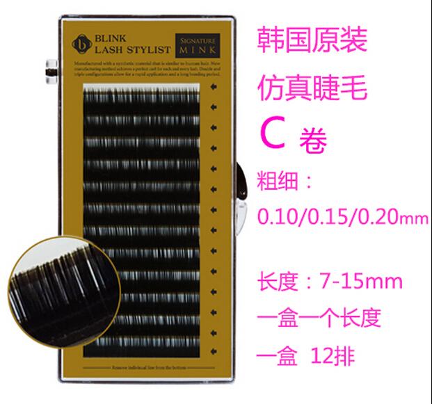 PISCAR DOS CÍLIOS 7-15mm, 12 Linhas, C Onda, Coréia Do Falso Cílios Cílios Vison Extensão Dos Cílios maquiagem Frete Grátis