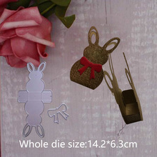 3D Rabbit Box Metal Steel Cutting Embossing Dies For Scrapbooking paper craft home decoration Craft 14.2*6.3 CM