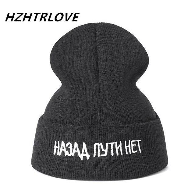 Algodón de alta calidad ruso carta Casual gorros para hombres mujeres moda  de punto de invierno 8493bb3acea