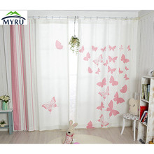 130*250cm semi shade pink butterfly cloth curtain finished cloth curtains for bedroom and living room