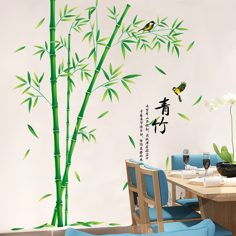 [SHIJUEHEZI] Bamboo Πουλιών Αυτοκόλλητες - Διακόσμηση σπιτιού - Φωτογραφία 6