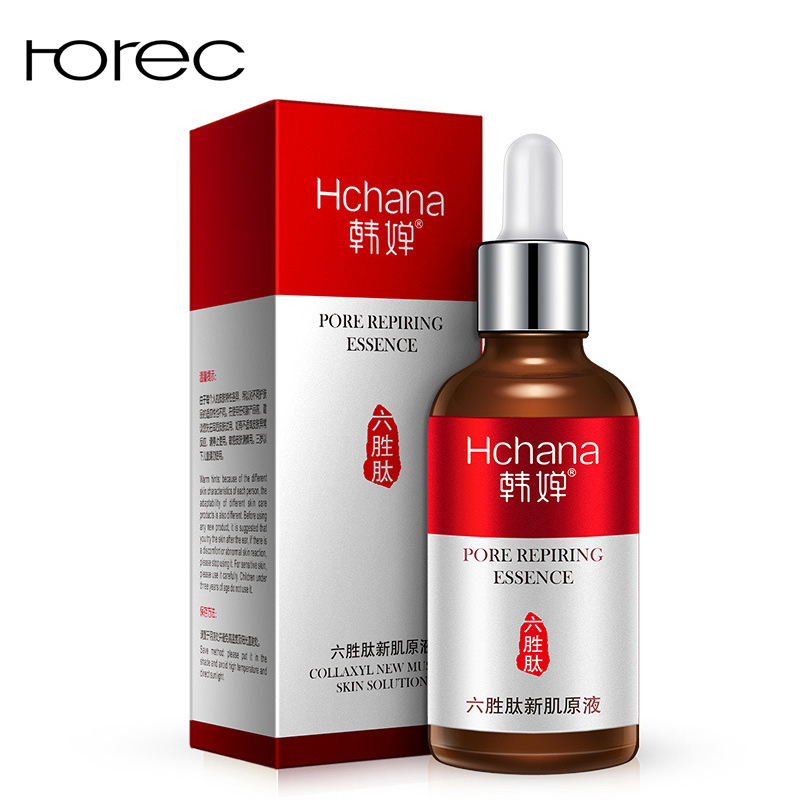 ROREC Argireline Serum Anti-Wrinkle Anti Aging Blemish Cream  Hyaluronic Acid S Essence Shrink Pores Moisture Liquid Skin Care