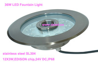Stainless Steel IP68 D280mm 36W LED Underwater Light LED Fountain Light DS 10 51 36W 12