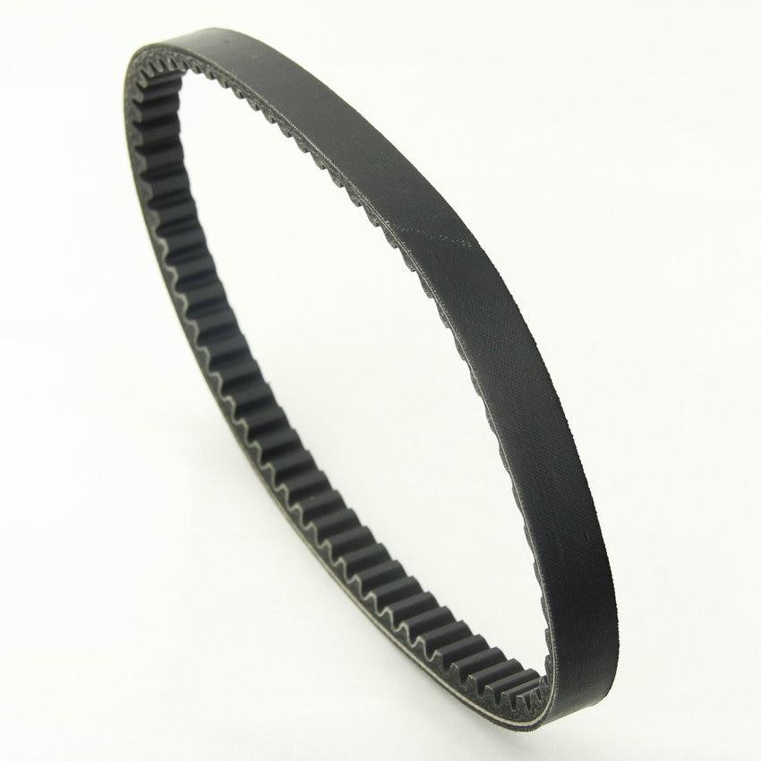 Motorcycle Strap Drive Belt Transfer Belt Clutch Belt For