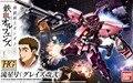 Bandai HG Утюг Крови 012 Метеор Не Грейс Aratame II Gundam хобби масштаб модели здания игрушка дети