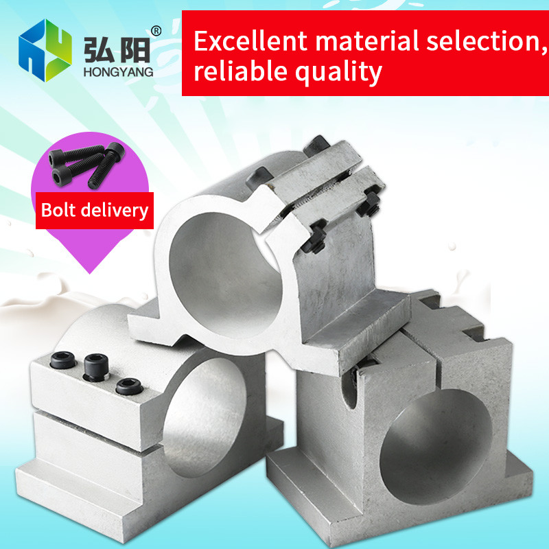 65/80/85/100/125 Spindle Fixed Seat Engraving Machine Spindle Fixture Engraving Machine Spindle Motor Holder