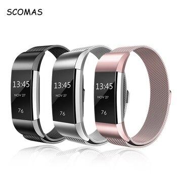 SCOMAS für Fitbit Gebühr 2 Bands Magnetische Edelstahl Ersatz Strap Bandje für Fit Bit Charge2 Fitness Armband Correa