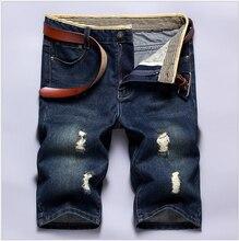 2016 Summer Plus Size Men Jeans Male Famous Brand Denim Shorts Knee Length Pants Half Cropped Capris Mens Short Pants Trouser