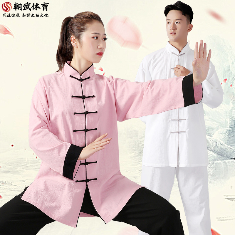 Unisex Men Women Tai Chi Martail Arts Uniform Clothes Cotton Linen Loose Wide Leg Pant Shirt Kung Fu Tai Ji Exercise Casual Suit