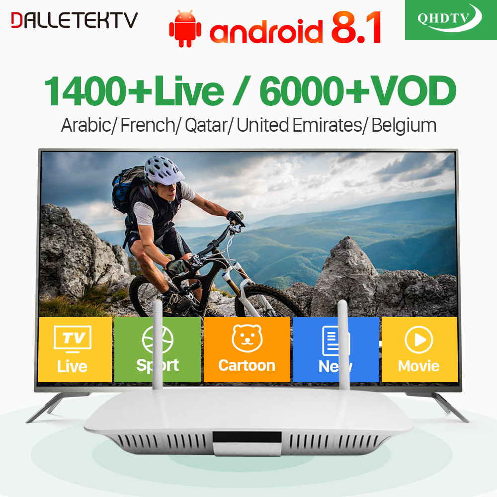 IPTV France Box Q1404 Android 8.1 TV Box With 1 Year QHDTV Subscription IPTV France Arabic Belgium Netherlands Tunisia IP TV iptv france box t95n arabic box with 1 year qhdtv subscription iptv france arabic algeria tunisia belgium netherlands iptv