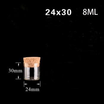 10 sztuk partia 24*30mm 8 ml przezroczyste małe probówki szklane słoiki z korkową zatyczką korek butelki słoiki fiolki DIY Craft puste słoiki pojemniki prezent tanie i dobre opinie Europa Szkło NoEnName_Null Flower 24*30 8ml