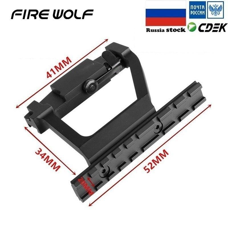 RU Stock Tactique AK 74U Mont Quick release 20mm AK Rail Latéral Verrouillage Bâti de Portée De Base pour AK 74U fusil de Chasse & CS Bataille
